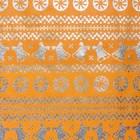 """Плёнка с металлизированная """"Звон"""", цвет оранжевый, 50 х 70 см"""