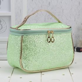 Cosmetic bag-trunk, division zipper, color green