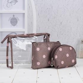 Set of 3 cosmetic bags 1, division zipper, color brown