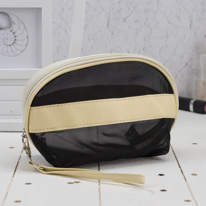 Косметичка-сумочка, отдел на молнии, с ручкой, цвет чёрный/бежевый