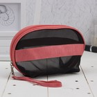 Cosmetic bag-handbag Department with zipper, with handle, color black/pink