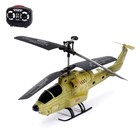 "RC helicopter ""Military"", light effects, MIX"