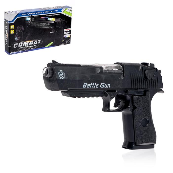 Пистолет «Специальная миссия», световые и звуковые эффекты, работает от батареек