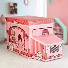 """Короб для хранения """"Принцессы"""" 2 отделения, цвет розовый"""