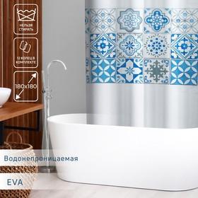 Штора для ванной комнаты Доляна «Луиза», 180×180 см, EVA