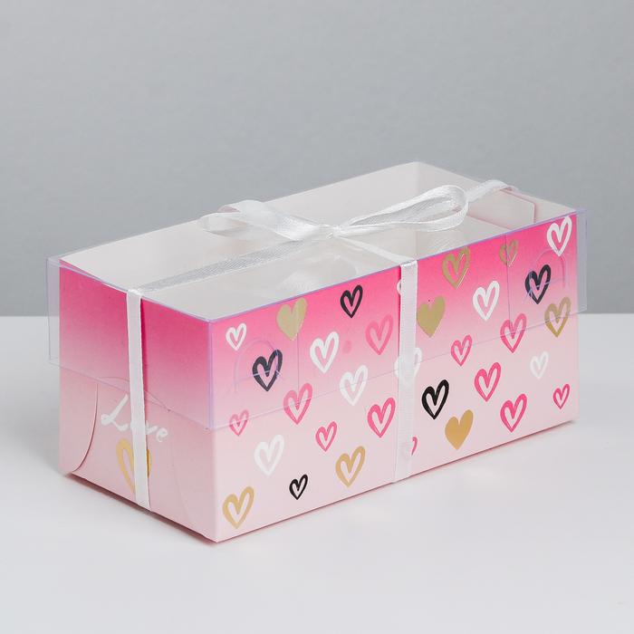 Коробка для капкейка Love, 16 × 8 × 7.5 см - фото 151707469
