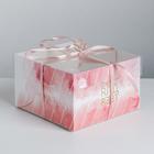 Коробка для капкейка «Только для тебя», 16 × 16 × 10 см - фото 254375090