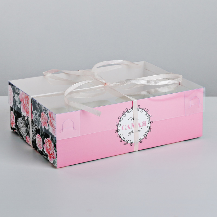 Коробка для капкейка «Ты самая лучшая», 23 × 16 × 7.5 см