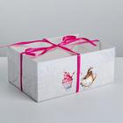 Коробка для капкейка «Любовь», 23 × 16 × 10 см