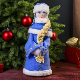 Новогодняя кукла-игрушка 'Русская Снегурочка' 38 см Ош