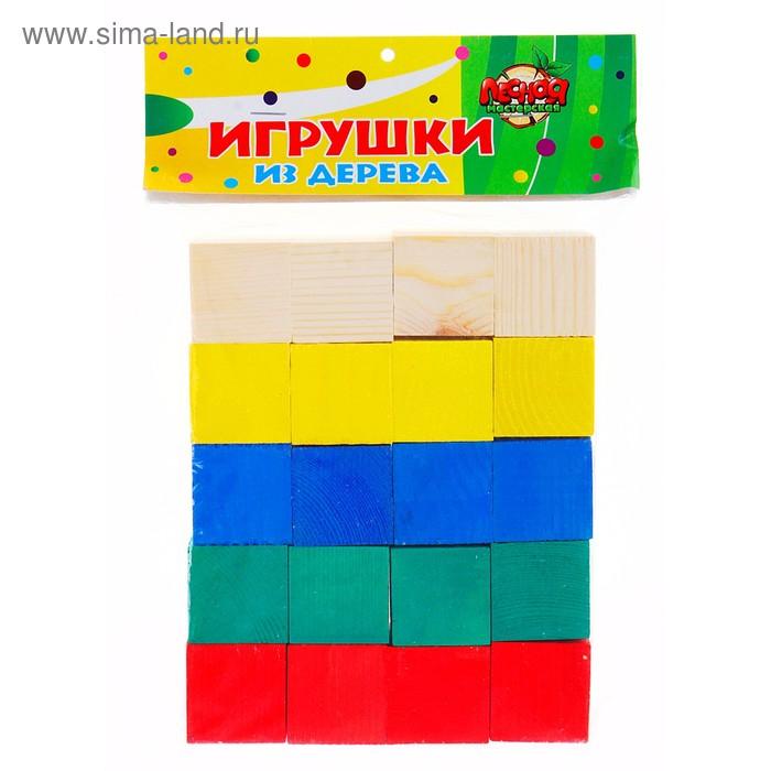 Набор кубиков, 20 штук