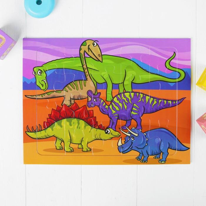 Пазл магнитный «Динозавры»