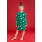 """Сорочка ночная для девочки MINAKU """"Печеньки"""", рост 116-122 см, цвет зелёный"""