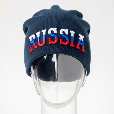 Шапка Russia, цвет серый, 54-56