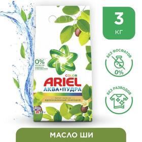 """Стиральный порошок Ariel """"Масло Ши"""", 3 кг"""