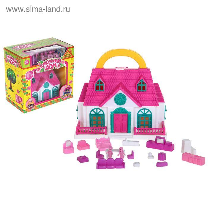 Дом для кукол переносной, с куколками и мебелью, БОНУС - дополнительные аксессуары для игры, цвета МИКС