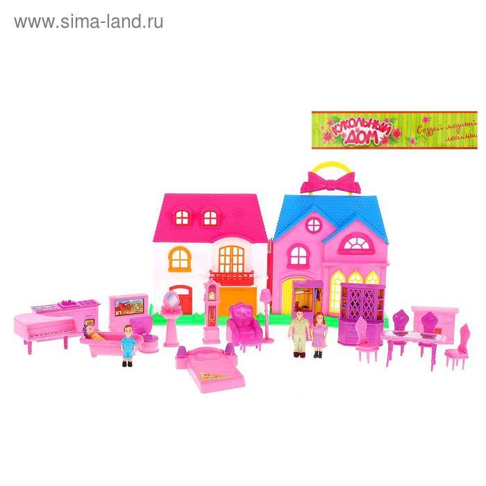 Дом для кукол складной, 2 в 1, с мебелью, куколками