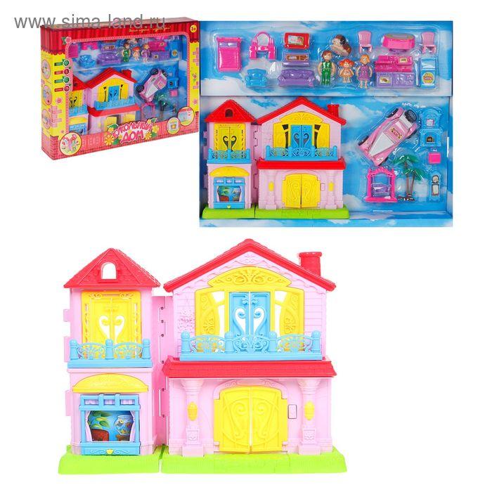 Дом для кукол складной 2 в 1, мебель, куколки, световой и звуковой эффекты, работает от батареек