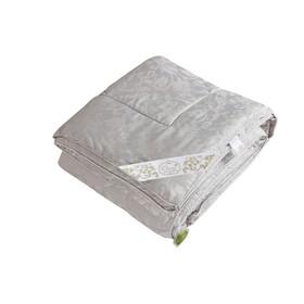 Одеяло «Аргентус», размер 145 × 210 см, шёлк