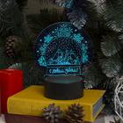 "Подставка световая ""С Новым Годом!"", USB, AА*3 (не в компл), 10 LED, RGB - фото 1383922"