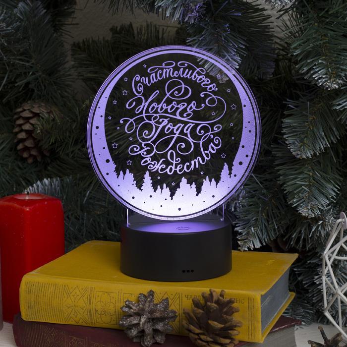 """Подставка световая """"Счастливого Нового Года"""", USB, AА*3 (не в компл), 10 LED, RGB - фото 1383958"""