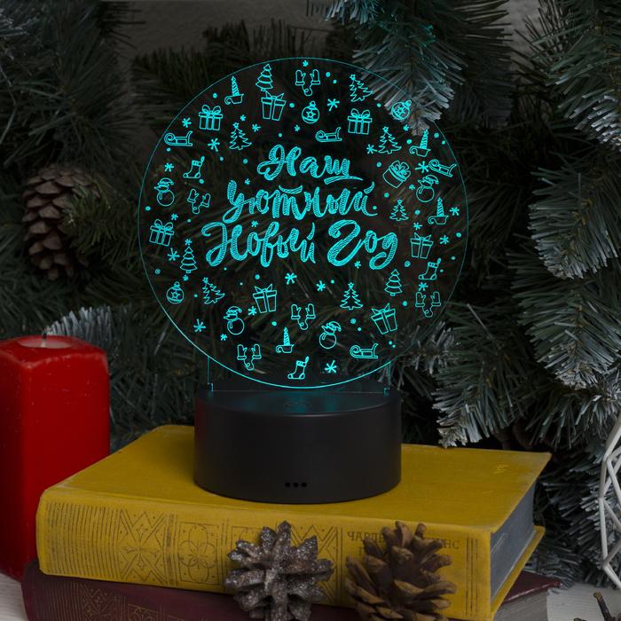 """Подставка световая """"Наш уютный Новый Год"""", 10 LED, USB, 3*AА (не в компл), RGB"""