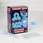 """Талисман удачи """"Стихия воздуха"""" набор для выращивания личного кристалла из хрусталя"""