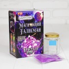 """Магический талисман """"Богатство"""" набор для выращивания кристаллов   Р-2053"""