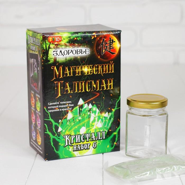 """Магический талисман """"Здоровье"""" набор для выращивания кристаллов  Р-2091"""