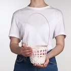 Корзина плетеная, бамбук, 14х14х11/30 см, розовая