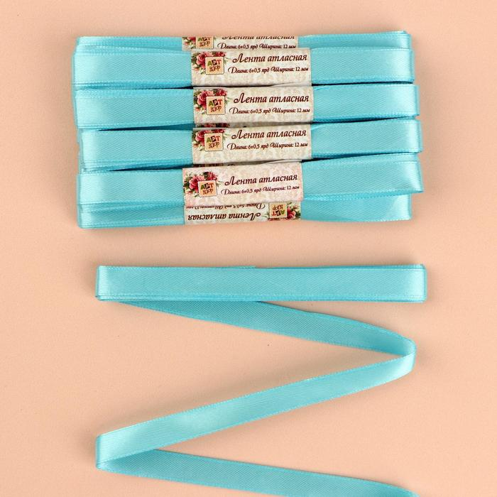 Набор атласных лент, 10шт, размер 1 ленты: 12мм, 5,4±1м, цвет бледно-голубой