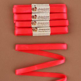 Набор атласных лент, 10 шт, размер 1 ленты: 12 мм × 5,4 ± 0,5 м, цвет ярко-розовый