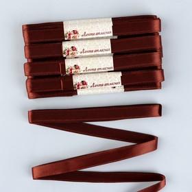 Набор атласных лент, 10 шт, размер 1 ленты: 12 мм × 5,4 ± 0,5 м, цвет коричневый