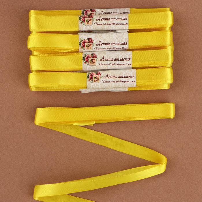 Набор атласных лент, 10 шт, размер 1 ленты: 12 мм × 5,4 ± 0,5 м, цвет жёлтый