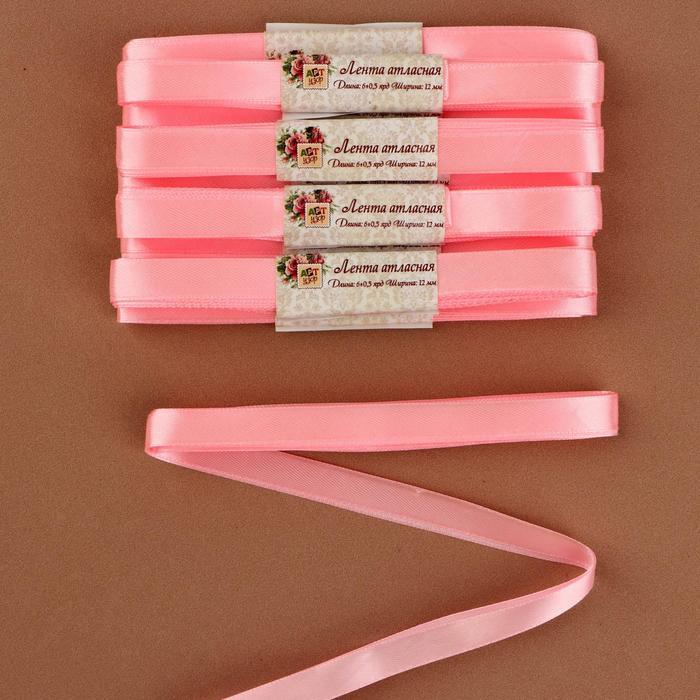 Набор атласных лент, 10 шт, размер 1 ленты: 12 мм × 5,4 ± 0,5 м, цвет розовый
