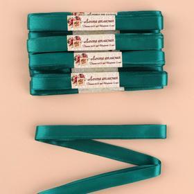 Набор атласных лент, 10 шт, размер 1 ленты: 12 мм × 5,4 ± 0,5 м, цвет изумрудный