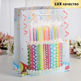 """The package laminated """"Birthday"""", Lux, 26 x 12 x 32 cm"""