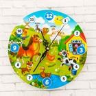"Wall clock training ""Pets"", 20 cm"