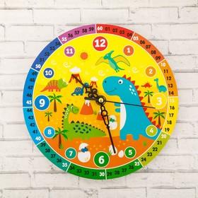 """Часы настенные обучающие """"Динозавры"""", 20 см"""