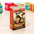 Настольная экономическая игра «Money Polys Торги»
