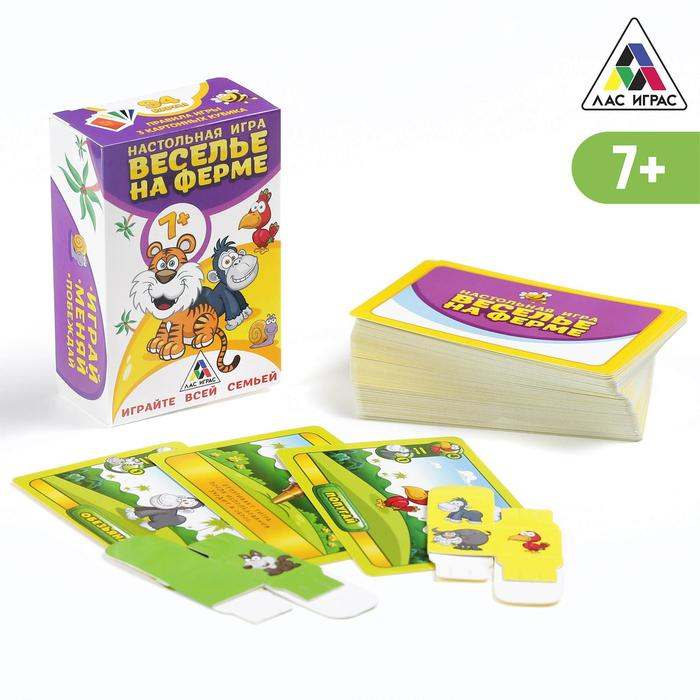 Настольная экономическая игра «Веселье на ферме»