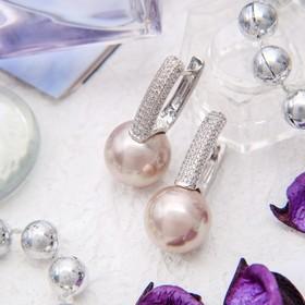 """Earrings """"Mallorca"""" ball No. 12, Rosa, pink"""