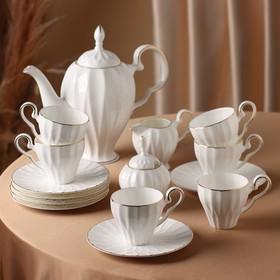 Сервиз чайный «Вивьен», 15 предметов: чайник 1 л, молочник 150 мл, сахарница 180 мл, 6 чайных пар 160 мл