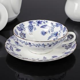 """Кофейная пара: """"Синева"""" чашка 150 мл, блюдце 13,5 см"""