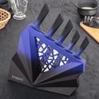 Набор кухонных ножей «Витраж», 5 предметов, цвет фиолетовый