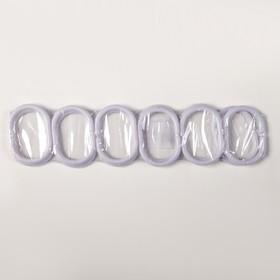 Набор пластиковых колец для штор в ванную, 12 шт