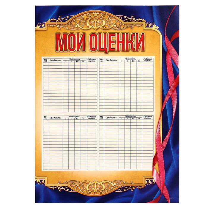 Портфолио выпускника, 8 листов - фото 443617642