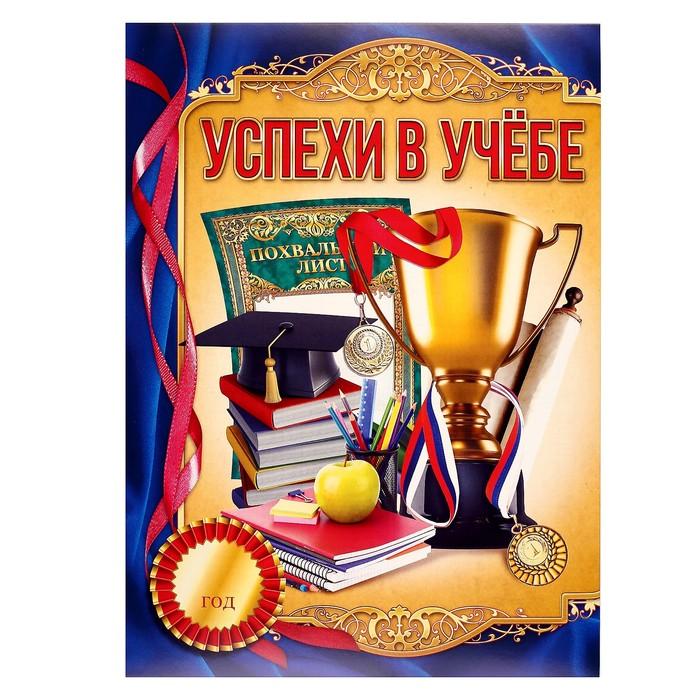 Портфолио выпускника, 8 листов - фото 443617643
