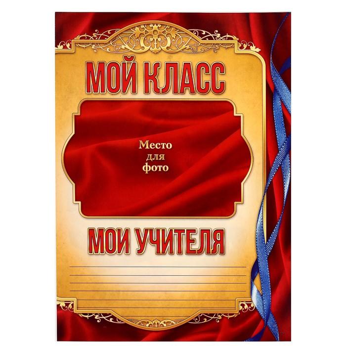 Портфолио выпускника, 8 листов - фото 443617644