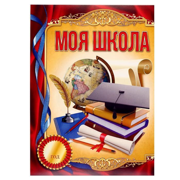 Портфолио выпускника, 8 листов - фото 443617645
